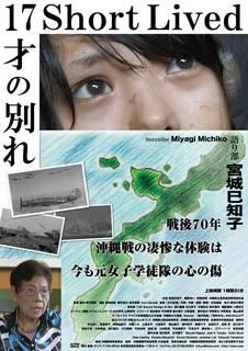 0428_Poster.jpg