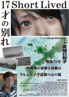 トンボなしポスター_7-13-15.png