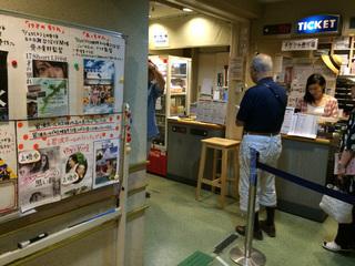 横浜_7-25-15.jpg