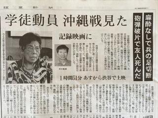 読売新聞2015-5-8朝刊.jpg