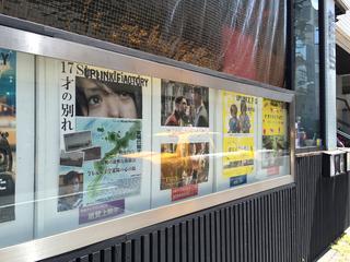 22日(金)まで延長上映_5-11-15-S.jpg
